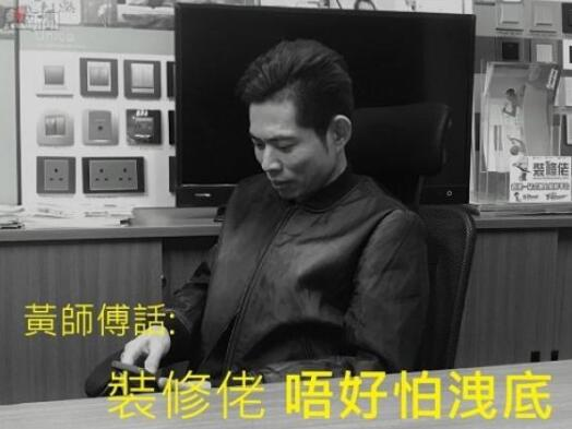 Union Rex Wong